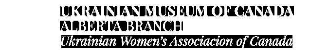Ukrainian Museum of Canada, Alberta Branch Logo