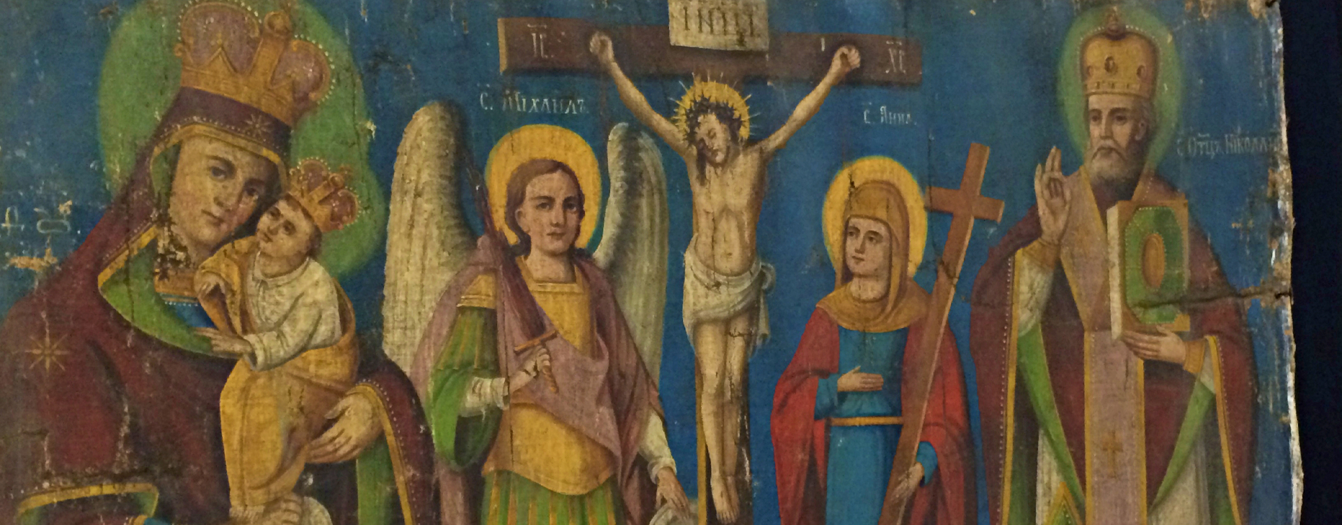 Religious Byzantine Artifacts Header Image