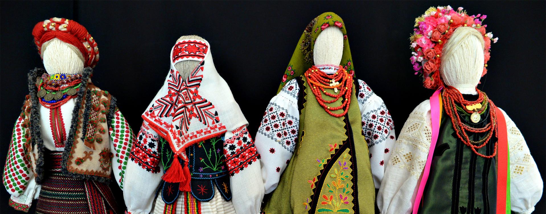 Folk Arts Header Image